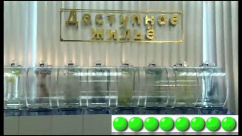 464 тираж лотереи золотой ключ: