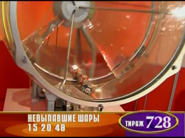 отличие белья золотая подкова 44 не выпавшие шары изделия, где используется