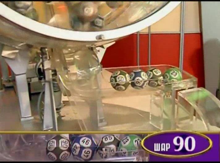 Проверить лотерейный билет золотая подкова по номеру билета - f87