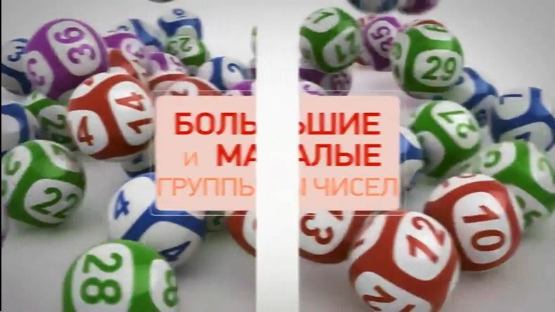 http://lotteries.ucoz.com/_ph/7/2/890521980.jpg
