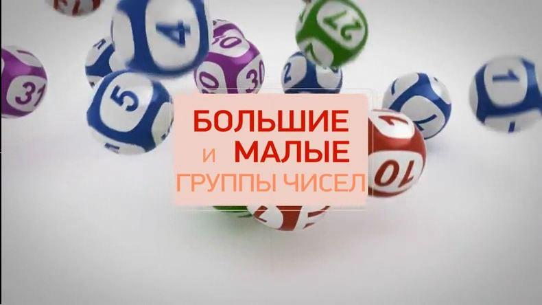 Сайт игры ЗОЛОТОЙ КЛЮЧ. Лотереи с контролем честности!