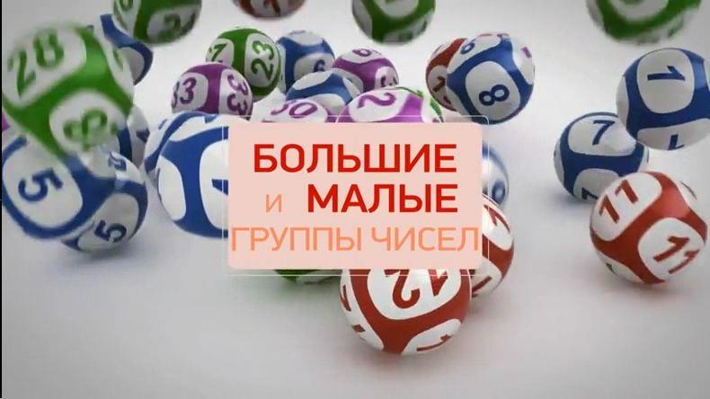 http://lotteries.ucoz.com/_ph/8/2/860897951.jpg